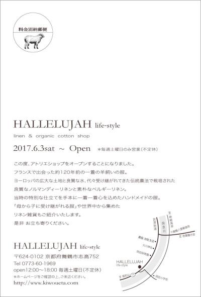 HALLELUJAH-DM-2