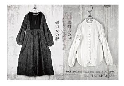 linenf服